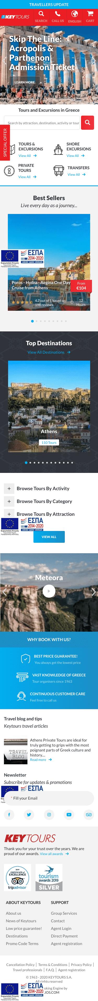 keytours.gr Coupon