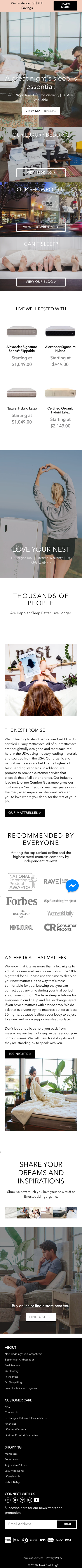 Nest Bedding Coupon