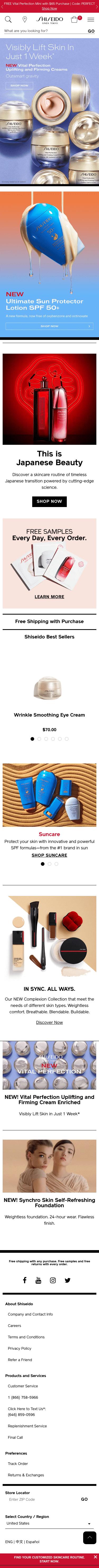 Shiseido Coupon