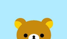 Bearaby